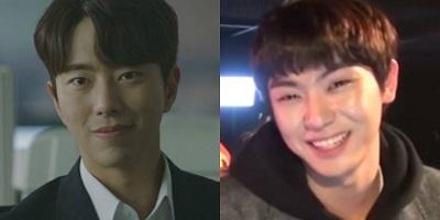 Fall From the Sky Korean Drama - Yoon Hyun Min and Ahn Woo Yeon
