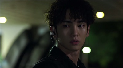 Lookout Korean Drama - Key