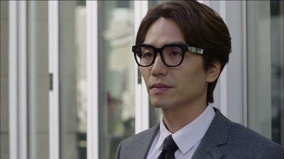 Lookout Korean Drama - Kim Tae Hoon