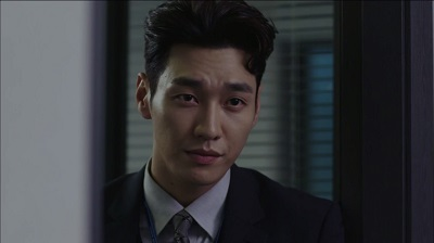 Lookout Korean Drama - Kim Young Kwang
