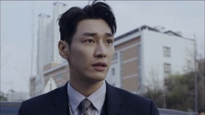 Lookout Korean Drama - Kim Young Kwang