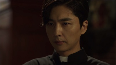 Lookout Korean Drama - Shin Dong Wook