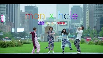 Manhole Korean Drama - Jaejoong, UEE, Jung Hye Sung, Baro