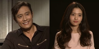 Mr. Sunshine Korean Drama - Lee Byung Hun and Kim Tae Ri