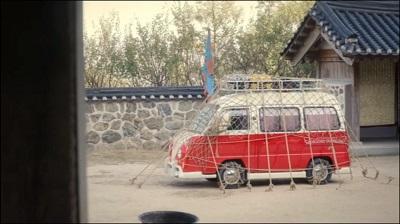 My Only Love Song Korean Drama - Van