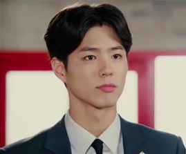 Hwayugi Korean Drama - Park Bo Gum