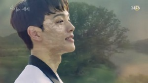 Reunited Worlds Korean Drama - Yeo Jin Goo