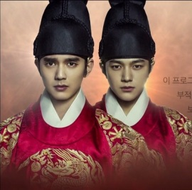 Ruler Master of the Mask Korean Drama - Yoo Seung Ho and L