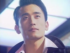 Star in My Heart Korean Drama - Cha In Pyo