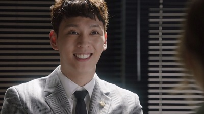 Suspicious Partner Korean Drama - Choi Tae Joon