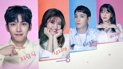 Suspicious Partner Korean Drama - Ji Chang Wook, Nam Ji Hyun, Cho Tae Joon, Na Ra