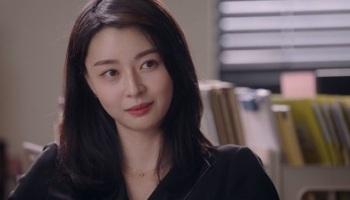 Kwon Nara Suspicious Partner