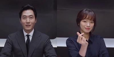 Argon Korean Drama - Kim Joo Hyuk and Chun Woo Hee