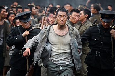 Battleship Island Korean Movie - So Ji Sub