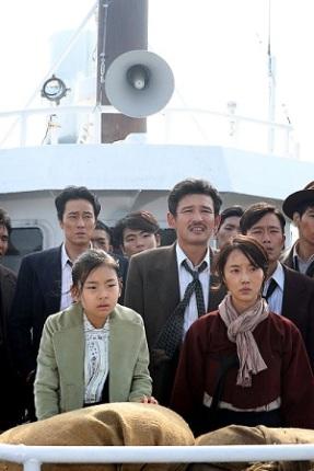 Battleship Island Korean Movie - So Ji Sub, Lee Jung Hyun, Hwang Jung Min, Kim Soo An