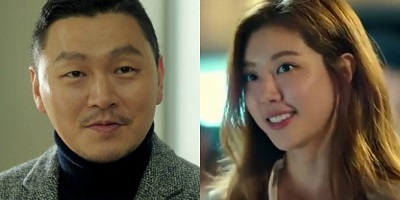 Borg Mom Korean Drama - Yang Dong Geun and Park Han Byul