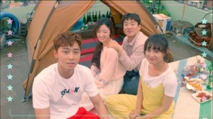 Fight for My Way Korean Drama - Park Seo Joon, Kim Ji Won, Ahn Jae Hong, Song Ha Yoon