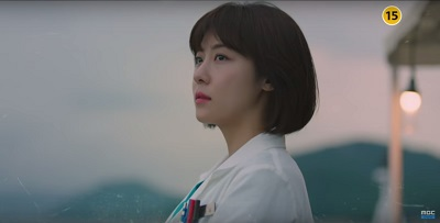 Hospital Ship Korean Drama - Ha Ji Won
