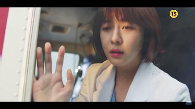 Hospital Ship Korean Drama - Ha Ji Won