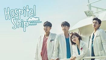 Hospital Ship Korean Drama - Ha Ji Won, Kang Ming Hyuk, Lee Seo Won