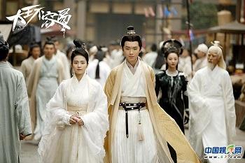 Its NotE asy Being King Chinese Drama - Zhang Yi Jie and Bai Lu