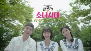 Lingerie Girls' Generation Korean Drama - Bona, Chae Seo Joo, Yeo Hwae Hyun