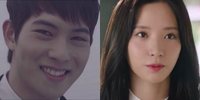 Lingerie Girls' Generation Korean Drama - Lee Jong Hyun and Bona