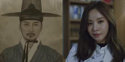 Live Up to Your Name Korean Drama - Kim Nam Gil and Kim Ah Joong