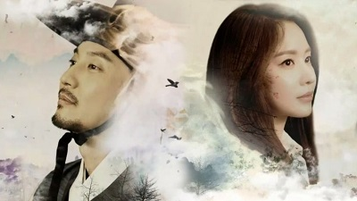 Live Up to Your Name Korean Drama - Kim Nam Gil and Kim Ah Joong