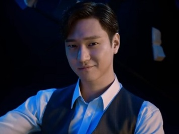 Cross: God's Gift Korean Drama - Go Kyung Pyo
