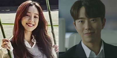 Don't Trust Her Korean Drama - Yoon Hyun Min and Jung Ryeo Won
