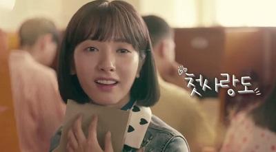 Lingerie Girls' Generation Korean Drama - Chae Seo Jin