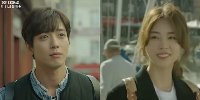 The Package Korean Drama - Jung Yong Hwa and Lee Yeon Hee