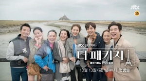 The Package Korean Drama - Jung Yong Hwa, Lee Yeon Hee, Choi Woo Sik, Ryu Seung Soo, Ha Shi Eun, Jung Gyu Su, Lee Ji Hyun, Park Yoo Na