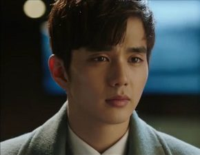 Im Not a Robot Korean Drama - Yoo Seung Ho