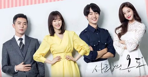 Temperature of Love Korean Drama - Yong Se Jong, Seo Hyun Jin, Kim Jae Wook, and Jo Bo Ah