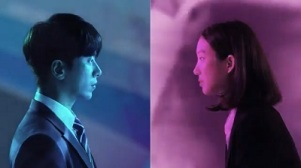 Witch's Court Korean Drama - Yoon Hyun Min and Jung Ryeo Won