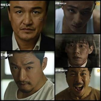 Bad Guys 2 Korean Drama - Park Joong Hoon, Joo Jin Mo, Kim Mu Yuel, Ji Soo, Yang Ik Jun
