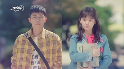 Confession Spouses Korean Drama - Son Ho Jun and Jang Na Ra