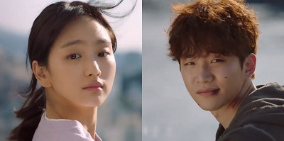 Just Between Lovers Korean Drama - Junho and Won Jin Ah