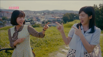 Lingerie Girls' Generation Korean Drama - Bona and Chae Seo Jin