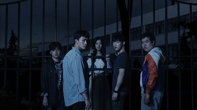 Save Me Korean Drama - Seo Ye Ji, Taecyeon, Woo Do Hwan, Lee David, Jo Jae Yun