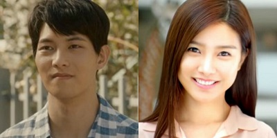 That Man Oh Soo Korean Drama - Lee Jong Hyun and Kim So Eun