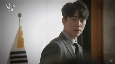 Witch's Court Korean Drama - Yoon Hyun Min