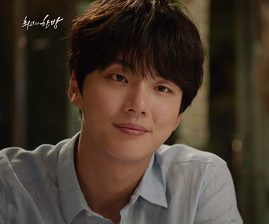 Grand Prince Korean Drama - Yoon Shi Yoon
