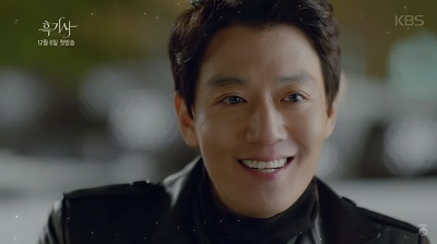 Black Knight Korean Drama - Kim Rae Won