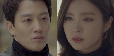 Black Knight Korean Drama – Kim Rae Won and Shin Se Kyung