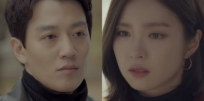 Black Knight Korean Drama - Kim Rae Won and Shin Se Kyung
