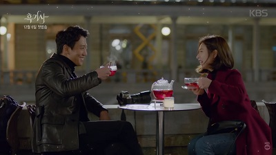 Black Knight Korean Drama - Kim Rae Won and Shin Se Kyung