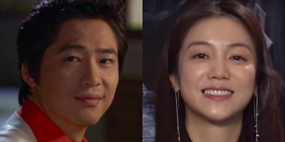 Children of a Lesser God Korean Drama - Kang Ji Hwan and Kim Ok Bin
